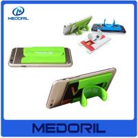 Buy cheap Universal silicone mobile phone card holder with pocket/3m sticker credit card from wholesalers