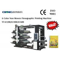 Wholesale CE Four Color Roll  To Roll Flexo Printing Machine With High Quality from china suppliers