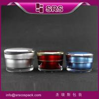 Buy cheap 2015 new style luxury and promotion elegant skin care cream jar,plastic cosmetic jar from wholesalers