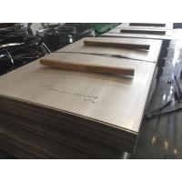 Wholesale Utility ferritic 3Cr12, 1.4003 hot rolled stainless steel plate from china suppliers