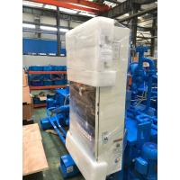 Buy cheap C2H2 / H2S / SO2 Industrial Air Separation Plant 720nm3/h liquid Oxygen Plant from wholesalers