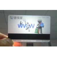 transparent card with Magnetic Card,Magnetic Stripe Card Manufactures
