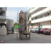 Buy cheap 5T SS RO Water Storage Tank For Liquid Storage / Closed Sterile liquid Storage Tank With Stairs from wholesalers
