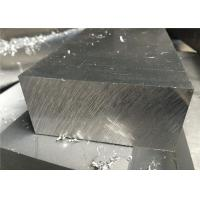 Buy cheap Boeing 767 Airplane Aircraft Aluminum Plate 2224 Alloy T3511 Temper from wholesalers