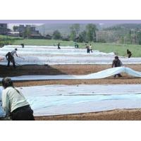 Wholesale weed control agriculture cover non-woven pp spunbond agriculture cover from china suppliers