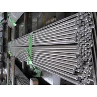 Buy cheap Free cutting bright alloy steel bar from wholesalers