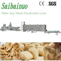Buy cheap China New Technology Textured Soya Protein Making Machinery Plant from wholesalers