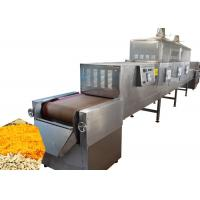 Buy cheap Hot Recycling Spice Dryer Machine Tunnel Microwave Sterilization Machine from wholesalers