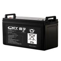 Wholesale 12v Ups Batterys In Pakistan 100ah Deep Cycle Valve Regulated Lead Acid Battery from china suppliers