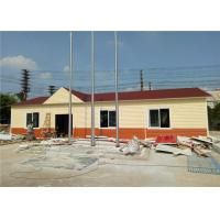Buy cheap EPS Sandwich Panel PVC Cladding Prefab Steel House In School Easy Assemble from wholesalers