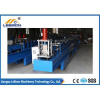 Buy cheap 2018 new type PLC control automatic door frame roll forming machine high precision and smooth made in China from wholesalers