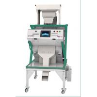 Buy cheap hons+ min tea color sorter, small investment,big profile,China famous brand from wholesalers