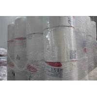 Buy cheap High Clarity Heat Shrink Wrap Roll Centre Folded Professional Finished from wholesalers