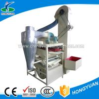 Buy cheap Automatic feeding bucket type legumes corn grain lift sorting cleaning machine from wholesalers