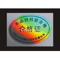 Buy cheap Permanent Glossy 3D Hologram Sticker / Holographic Security Stickers from wholesalers