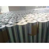 Buy cheap Foil Scrim Kraft Insulation from wholesalers