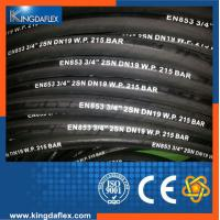 Buy cheap Oil Resistant High Pressure Two Wire Braided Hydraulic Hose EN853 2SN from wholesalers