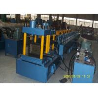 Buy cheap Roof Frame Z Steel Purlin Channel Roll Forming Machine production line from wholesalers