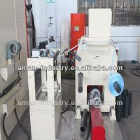 Buy cheap China Hot Sales PTFE Screw Seal Tape machine from wholesalers