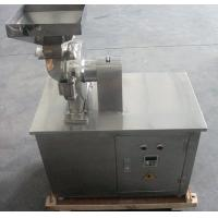 380V / 220V Powder Milling Machine 580X380X920mm Grinding Machine For Food Manufactures