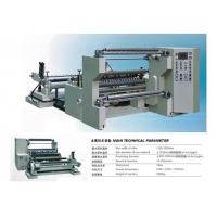Buy cheap Computer Control High Speed kraft paper Slitting Machine(3 motor vector control) from wholesalers