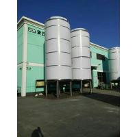 50,000L Durable SS Fermenter Tanks - Protein Drinks - Healthy Tea - Brewery Dairy Milk Manufactures