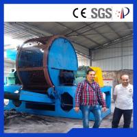 Wholesale Double Shaft Rubber Granulator Waste Tyre Shredding Crusher Machine from china suppliers