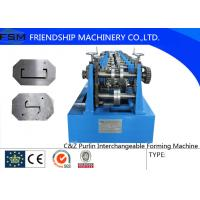 Buy cheap 7.5KW C Z Purlin Roll Former Machine With Automatic Punching And Cutting Device from wholesalers