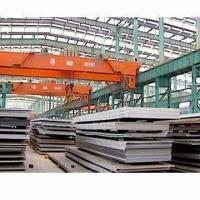 China A514 Alloy Steel Plate on sale