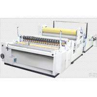 Buy cheap Maxi / Jumbo Roll Slitter Rewinder Machine High Speed Separating Motor Driving product