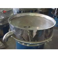 Buy cheap Ultrasonic Rotary Vibrating Screen Food Processing Coffee Powder Vibration Sieve Separator from wholesalers