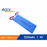 Buy cheap 7.4V lipo battery with 3500mAh lithium polymer battery pack 6040105 pl 6040105 2S1P from wholesalers