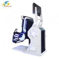 Buy cheap Amazing VR Roller Coaster Chair , Child Virtual Reality Motion Chairs product