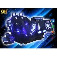 Wholesale Amusement Theme Park 9D VR Cinema Theater / Virtual Reality Simulator from china suppliers