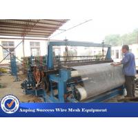 Buy cheap Customized Crimped Wire Mesh Equipment , Fencing Wire Making Machine Large Size from wholesalers