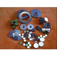 Buy cheap High Quality Sintered NdFeB Magnet for sale from wholesalers