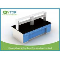 Buy cheap Steel Structure Lab Bench Furniture For HIV Laboratory Heat Resistance from wholesalers