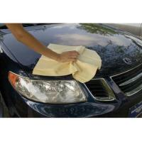 Buy cheap NATURAL CHAMOIS Leather Car Cleaning Towels Drying Washing Cloth from wholesalers