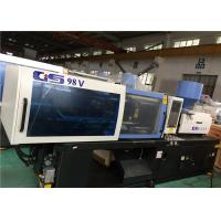 Buy cheap 680N Two Color Injection Molding Machine For Plastic Button Manufacturing from wholesalers