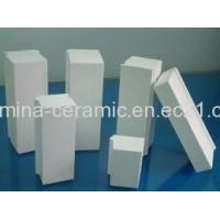 Buy cheap High Quality Industrial Alumina Lining Brick from wholesalers