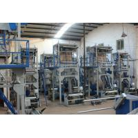 SJ65 Various Size Plastic Film Blowing Machine OEM / ODM Available Manufactures