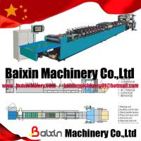 Buy cheap Three Side Sealing Central Sealing Plastic Bag Making Machine from wholesalers