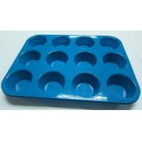 Buy cheap Silicone Custom Silicone Molds Kitchenware, 12 Cups Circle Blue Silicone Cake Molds from wholesalers