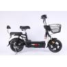 Buy cheap Intelligent Folding E Bike Brushless City Light Adult Small Ladies Electric Bike from wholesalers