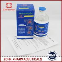 Buy cheap Veterinary 1% ivomec injection  / ivermectin clorsulon injection for beef breeds from wholesalers