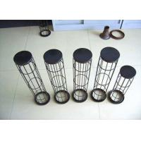 Buy cheap 120 - 300mm Carbon Steel Bag Filter Cage for Quarium Filter Socks Φ3, 3.2, 3.5, 3.8, 4 from wholesalers