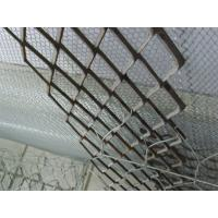 Buy cheap Carbon Steel and Nickel Metal Expanded Metal Sheet from wholesalers