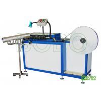 Buy cheap Flexible aluminum duct making machine product