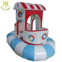 Buy cheap Hansel   cheap indor spinning playground equipment  child electronic games ship from wholesalers