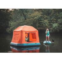 Buy cheap Orange/Blue Inflatable Shoal Floating Tent Inflatable Water Pool portable beach pop up tent from wholesalers